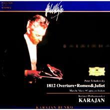 カラヤン指揮 チャイコフスキー序曲集の商品写真