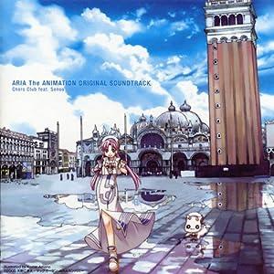 「ARIA The ANIMATION」オリジナルサウンドトラック [Soundtrack]