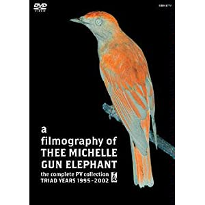 a filmography of THEE MICHELLE GUN ELEPHANT
