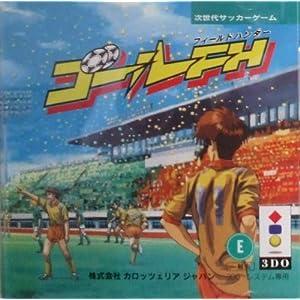 ゴールFH 3DO カロッツェリアジャパン  CD-ROM