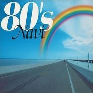 80's Navi