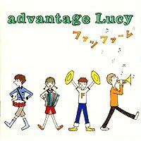 ファンファーレ advantage Lucy |