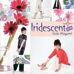 : Iridescent+