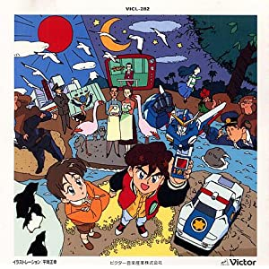 伝説の勇者ダ・ガーン CD