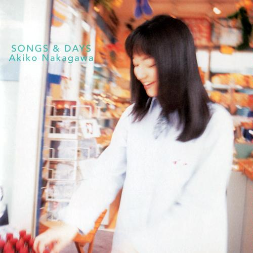 SONGS&DAYS : 中川亜紀子