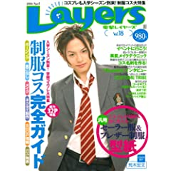 電撃Layers Vol.18