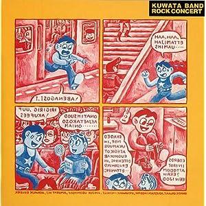 KUWATA BAND ROCK CONCERT