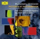 ムソルグスキー:管弦楽作品集