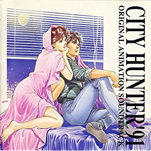CITY HUNTER'91 ― オリジナル・アニメーション・サウンドトラック 冴羽涼 CD