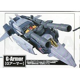 MG1/100Gアーマーリアルタイプカラー
