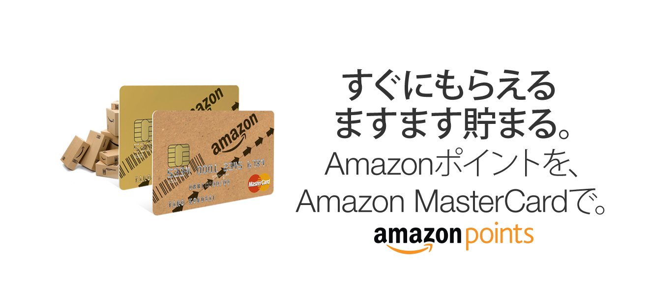 Amazon MasterCard Points Launch
