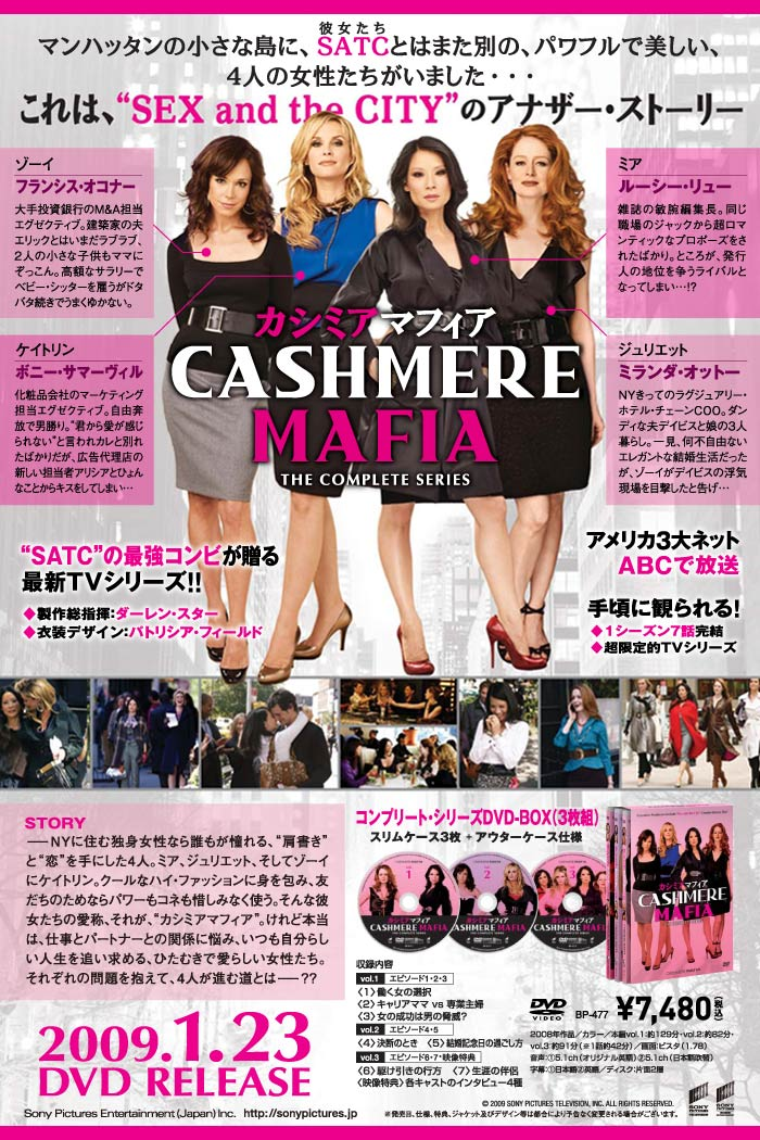 cashmere_article_1003. ...