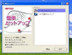 �n�f�W CD-ROM�����