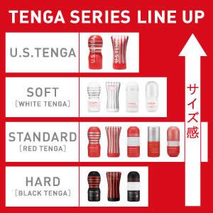 TENGAカップシリーズラインナップ