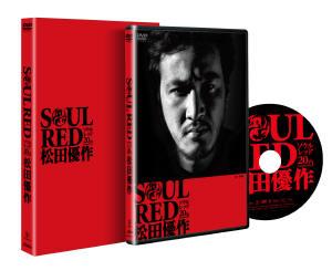 SOUL RED ���c�D��