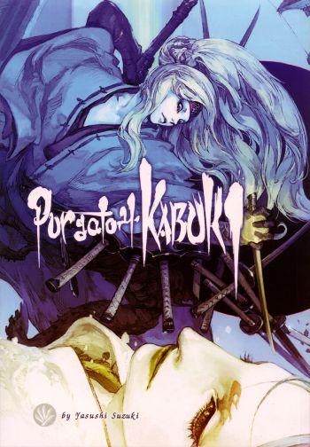 Purgatory Kabuki 1