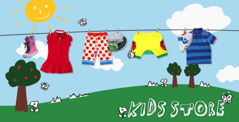 APPAREL KIDS STORE