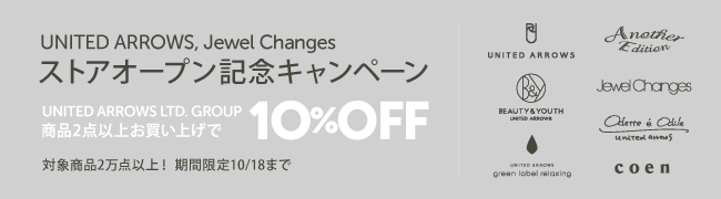 United Arrows Ltd. Group 10% OFF - Amazon.co.jpアソシエイト