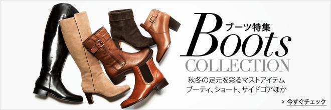 L-Boots