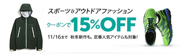 foil590_spt_coupon20_1021._V322272961_.png