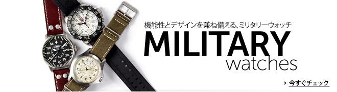 MILITARY WATCH �~���^���[�E�H�b�`