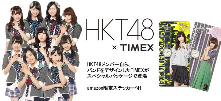 HKT48 TIMEX