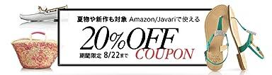 20% Off Coupon