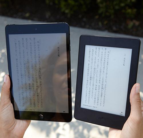 新型のKindle Paperwhiteが登場、読みやすさアップで価格は1万4280円から。4000円の割引あり