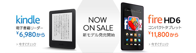 Kindle & Fire HD