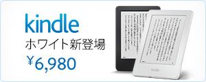 xsite-kbw-choice-300x120._V308717292_.jpg