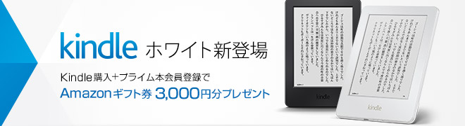 Kindle & Fire
