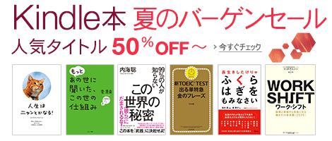 summer-sale-tcg-c-JP-470x200._V349201681_.png