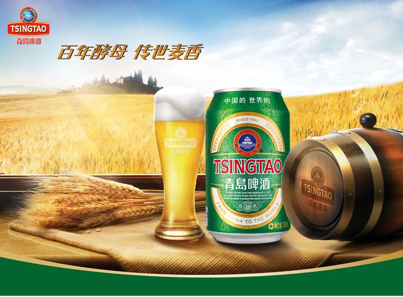 青岛啤酒经典听装330ml*24