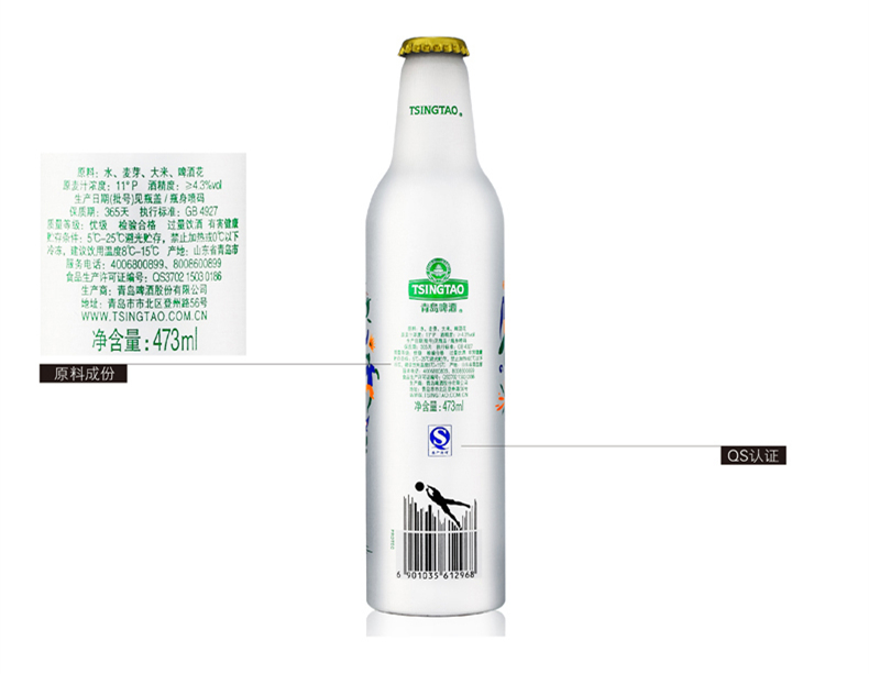 tsingtao 青岛啤酒 2014足球纪念套装473ml*3瓶 玻璃杯1个