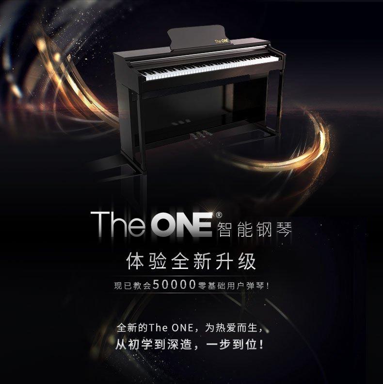 the one 壹枱 智能钢琴 88键数码钢琴 电钢琴(黑色)