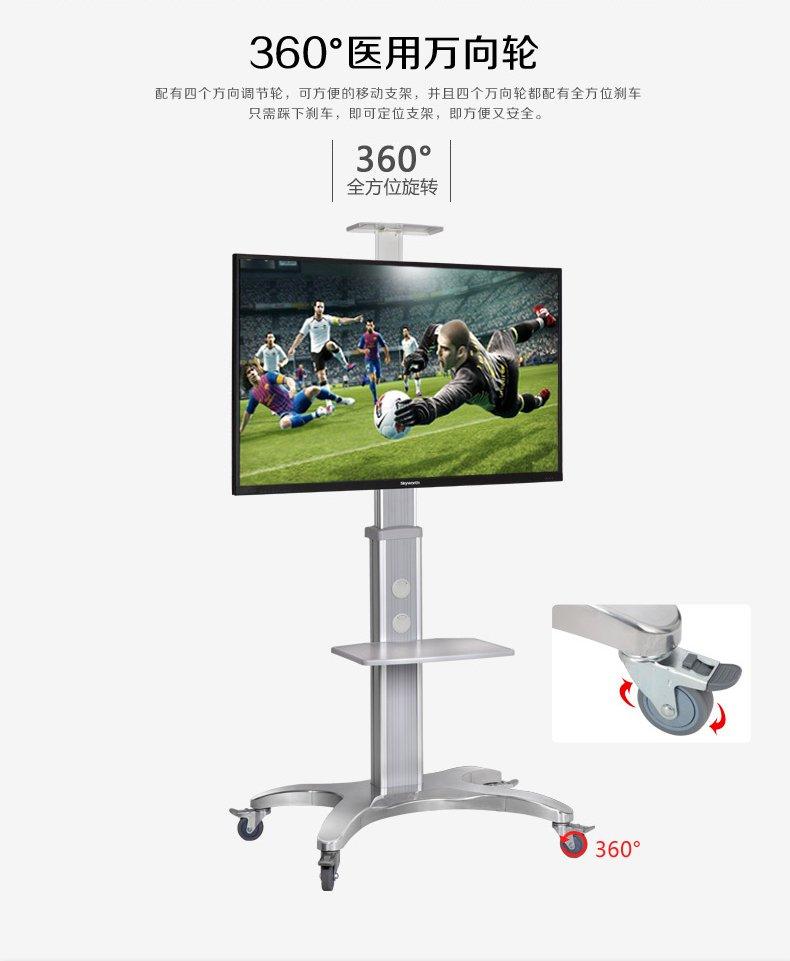 液晶电视落地架/万向移动电视架/升降电视推车/视频会议电视支架挂架
