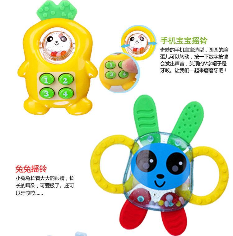 优贝比 可爱卡通的婴儿摇铃组合十件套3318(礼盒装牙胶摇铃)