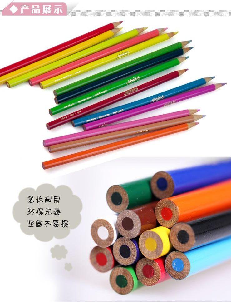 crayola 绘儿乐 12色长款彩色铅笔68-4012