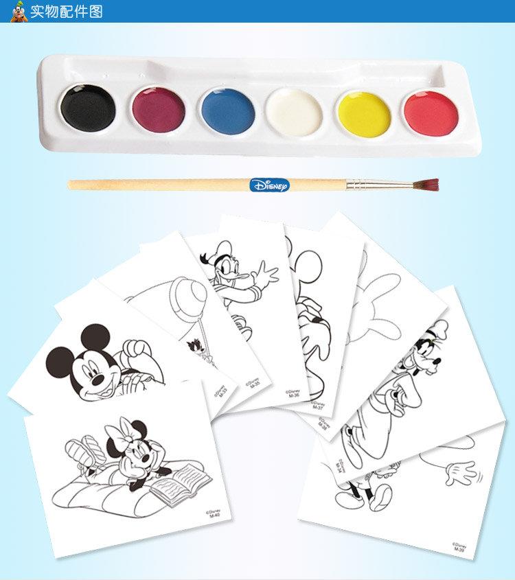 卡通造型小巧diy手绘画,配套8张迪士尼卡通人物图案纸,6色的颜料盒,让