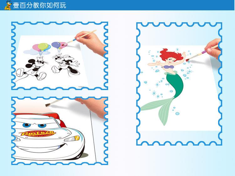 迪士尼 卡通造型小巧diy手绘画