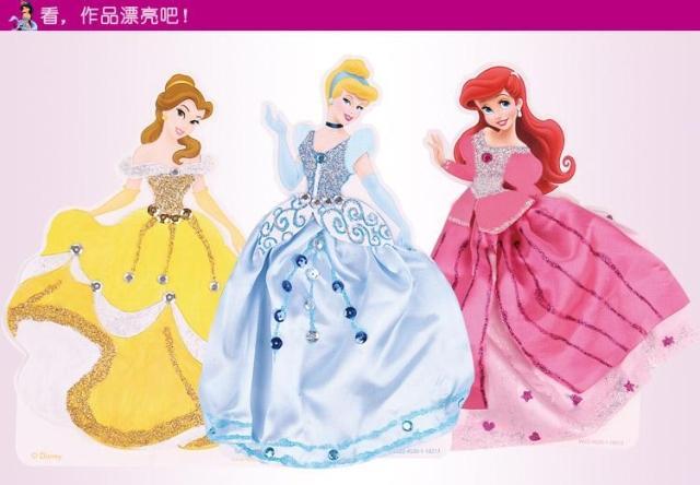 disney 迪士尼 时装设计师 公主百变服饰 ds-2514