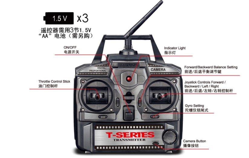 4g伺服航机遥控直升机模型
