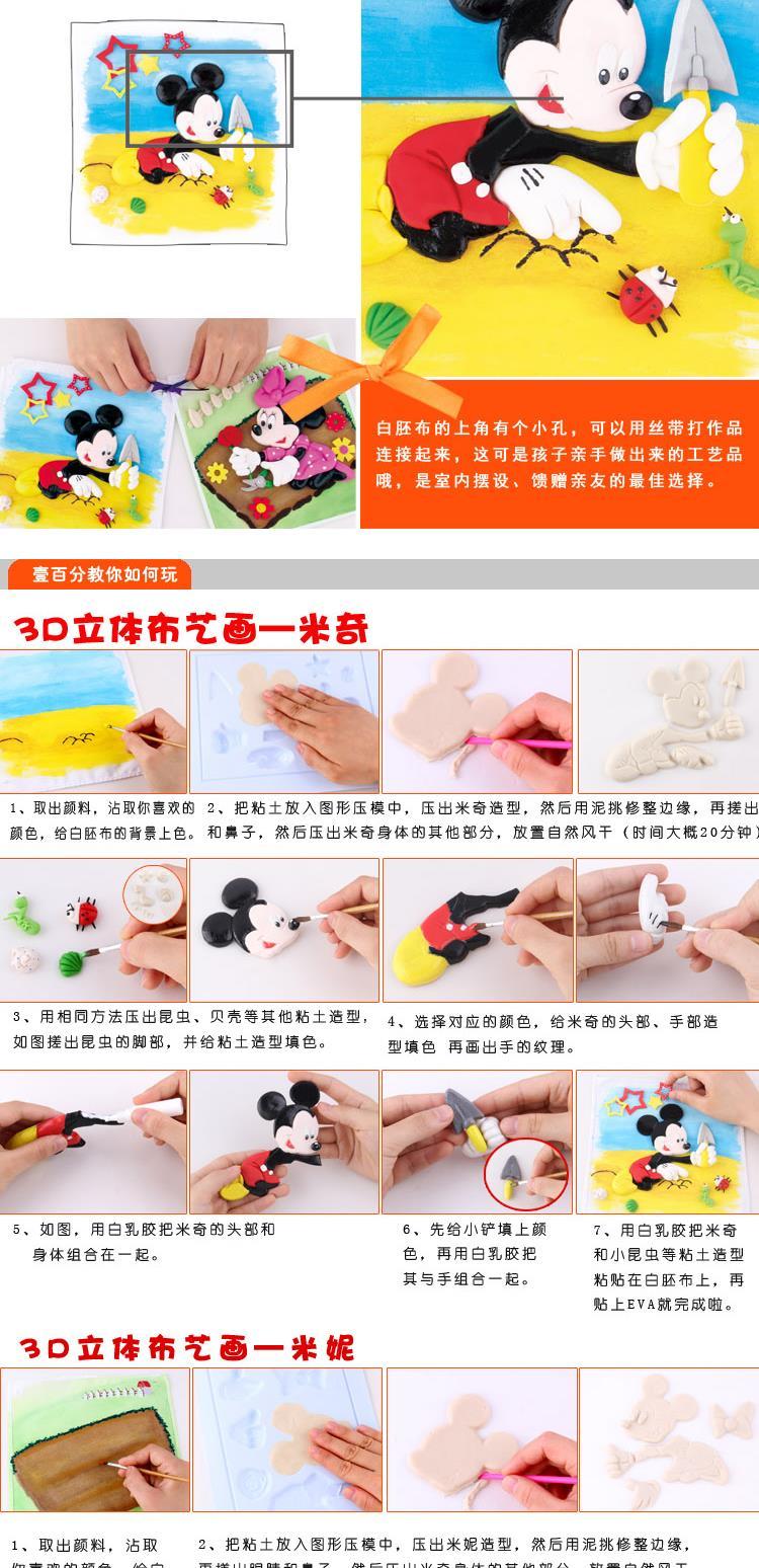自1931年进入中国的华特迪士尼,八十年来所创造的米老鼠,唐老鸭,小熊