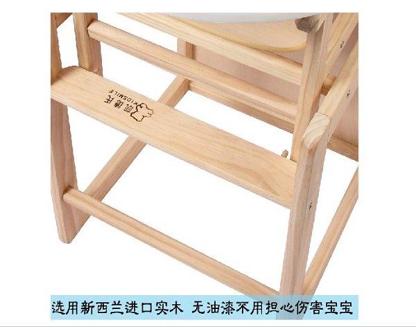 kidsmile凯德氏实木多功能婴儿餐椅h10