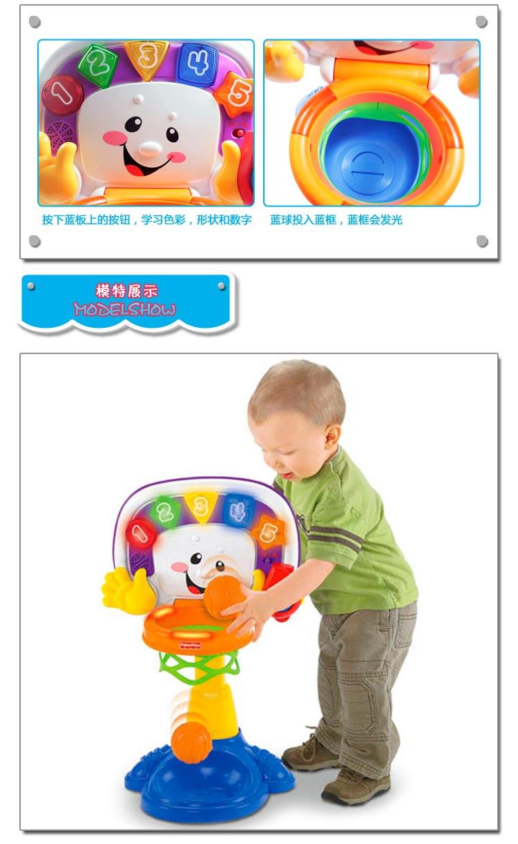 fisher- price 费雪 音乐学习篮球架(双语)x6158 彩色