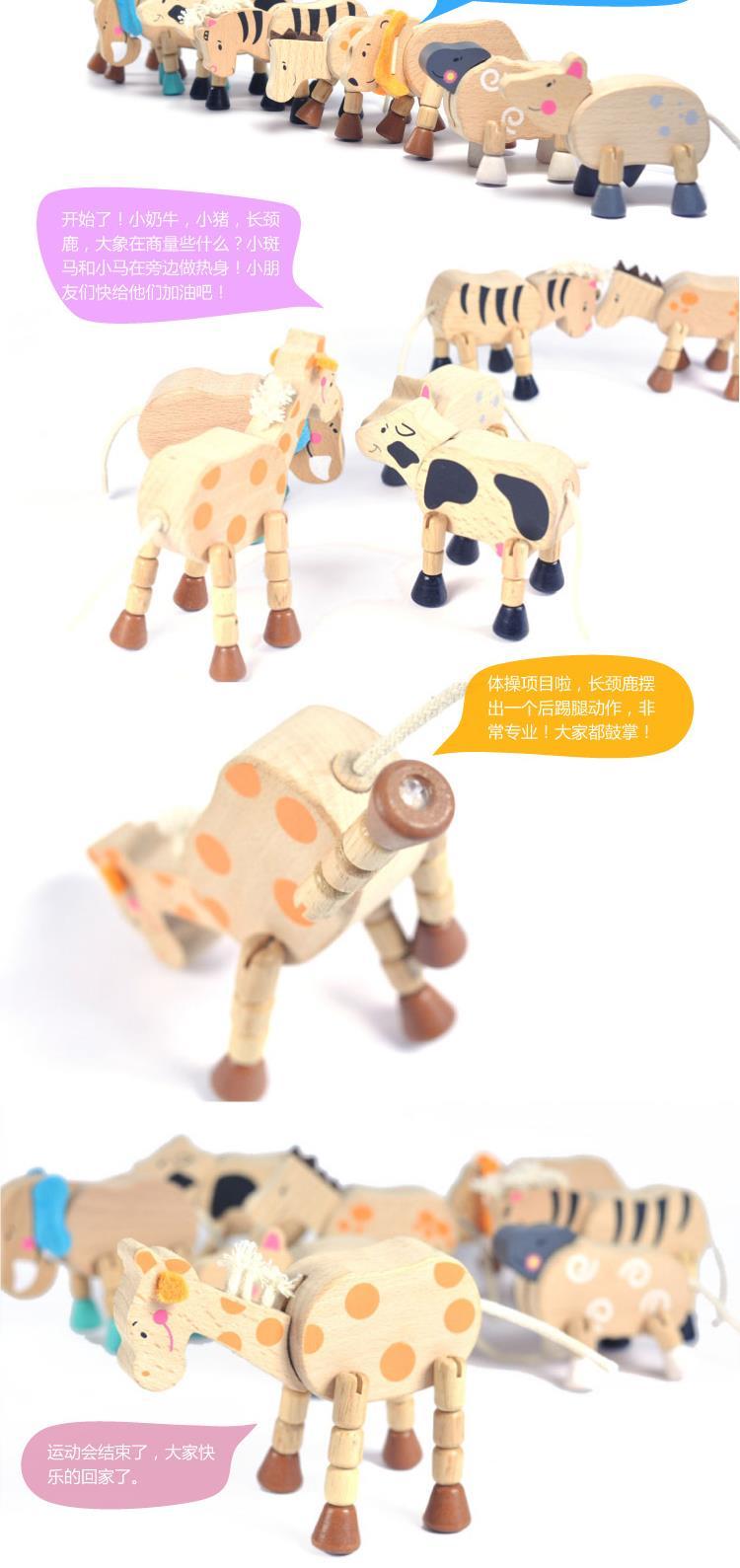 小动物仰望星空看长颈鹿