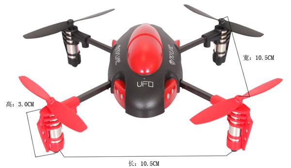 4g模型遥控飞机 四轴飞行器