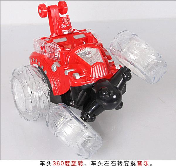 玩具车转换开关接线图