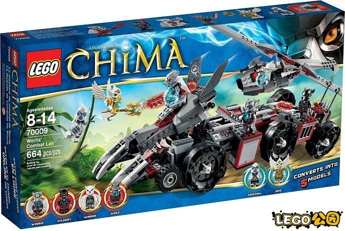 乐高功传奇全集_LEGO乐高Chima气功传奇系列猿金刚的猛猿