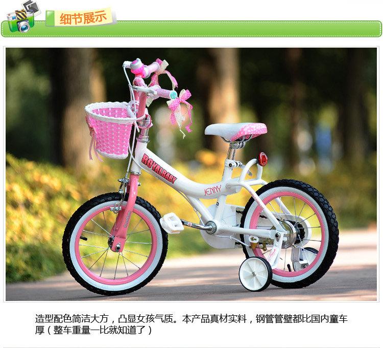 【全网比价】优贝儿童自行车珍妮公主12寸14寸16寸18